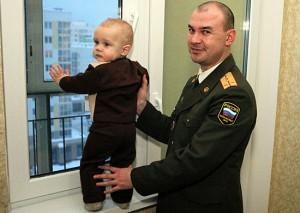 Заявление на приватизацию квартиры военнослужащим
