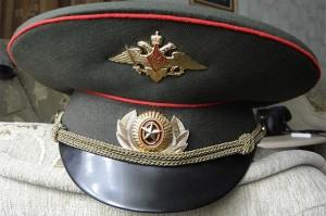 Увольнение офицеров с военной службы
