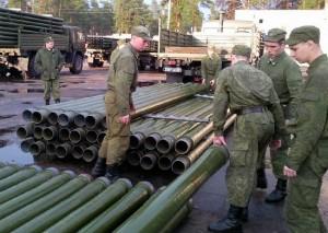 Виды материальной ответственности военнослужащих