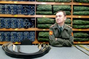 Мошенничество военнослужащего в ВС РФ