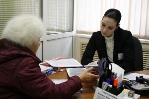 Формы благотворительной юридической помощи