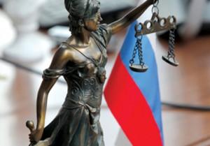 Благотворительная юридическая помощь