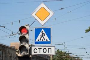 Проезд на красный свет светофора