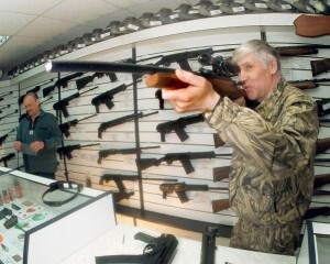 Федеральный закон о применении оружия