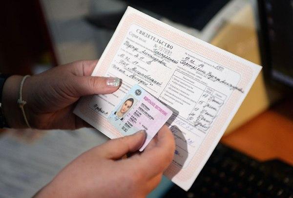 Когда у водительских прав заканчивается срок действия?
