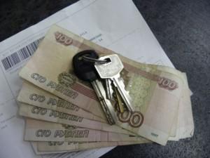 Компенсация расходов по найму жилья