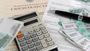 Имущественные вычеты при покупке квартиры