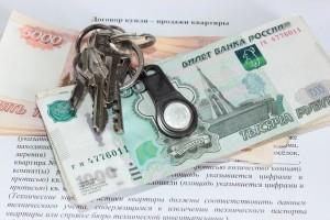 Как получить имущественный вычет при сделках с недвижимостью?