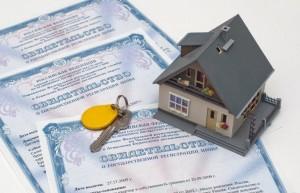 Порядок оформления жилья в собственность