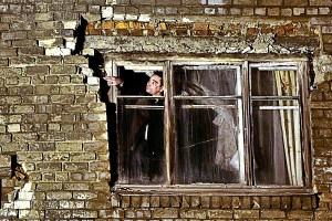 Приватизация ветхого и аварийного жилья