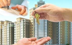 Продажа жилья после приватизации