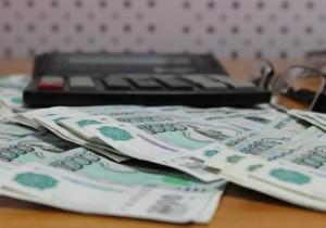 Задолженность по налогу на доходы физических лиц