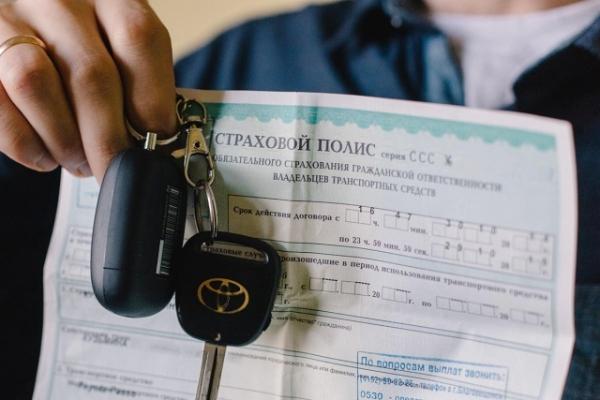 Какое наказание ожидает водителя за езду без страховки в 2020 году?