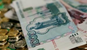 Формы алиментных платежей