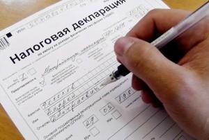 Образец налоговой декларации формы 3 ндфл