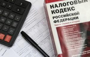Налоговая декларация по форме 3-НДФЛ образца 2016 года