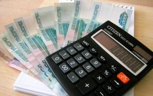 Образец заявления на возврат НДФЛ при покупке квартиры