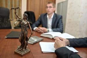 Оказание юридической помощи в Москве
