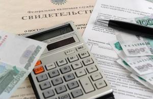 Как получить свидетельство о постановке на учет в налоговом органе в 2016 году?