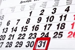 Станет ли 31 декабря 2016 года выходным днем?