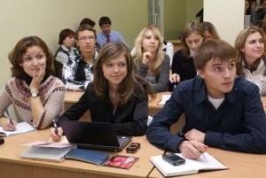 Закон об образовании в РФ в последней редакции