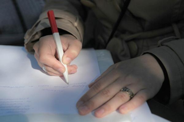 Как написать заявление о возбуждении исполнительного производства