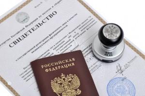 Как получить юридическую помощь при регистрации ИП?