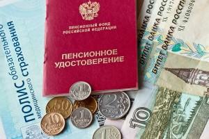 Какие НПФ в России самые надежные и доходные?