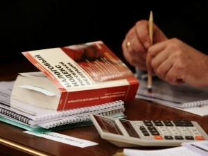 Рассчет налога на имущество физлиц для пенсионеров