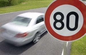 Максимальный штраф за превышение скорости