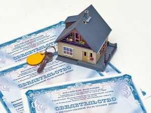 Приватизация жилья на льготных условиях