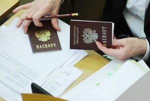 Юридическая консультация по гражданству