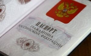 Оказание юридической помощи в получении гражданства