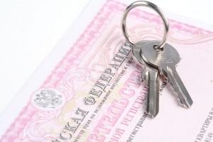 Какой порядок приватизации жилья в РФ
