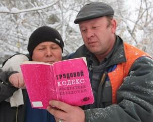 Последние изменения в Трудовом кодексе Республики Казахстан в 2016 году