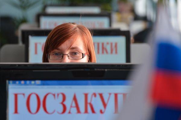 """Новая редакция ФЗ-44 """"О госзакупках"""" 2016 года"""