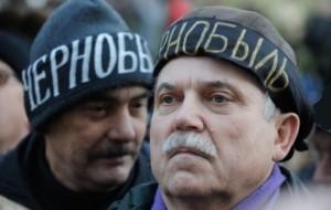 Предоставление юридической помощи чернобыльцам