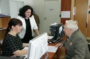 Юридическая консультация для ветеранов