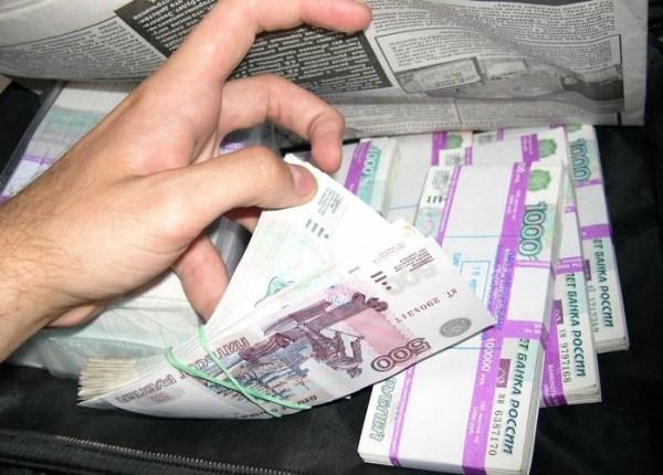 банк санкт-петербург кредитный калькулятор потребительский кредит
