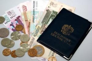 Должны ли пенсионеры платить алименты?