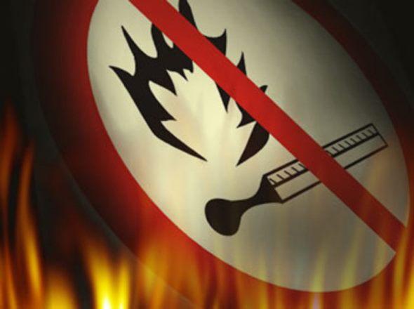 Федеральный закон №123 «Технический регламент о требованиях пожарной безопасности»