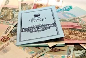 Как происходит наследование денежных вкладов?