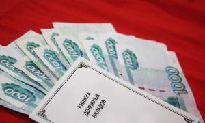 Как наследуются вклады по сберкнижке?