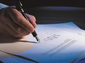 Процесс наследования по закону