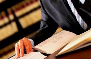 Очередность наследования по закону