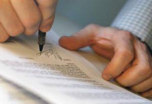Наследование собственности граждан по завещанию