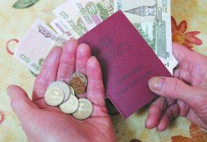 Как наследуется накопительная часть пенсии