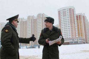 Процесс приватизации квартиры от Министерства обороны