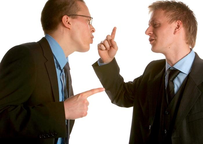 Дисциплинарное взыскание в виде замечания