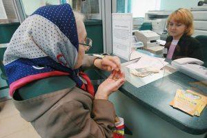 Какие изменения следует ждать военным пенсионерам в 2016 году?